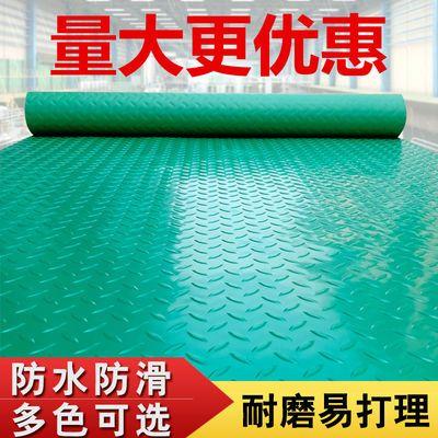 防滑地垫塑料防水地毯车间防尘环保地板革进门垫楼梯防滑卫生间垫