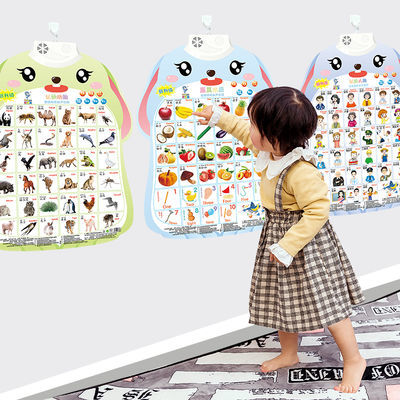 乐乐鱼有声拼音挂图早教发声字母表声母宝宝认识字卡片儿童玩具