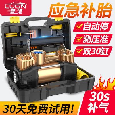 便携式车载双缸充气泵大功率12V汽车轮胎用自动高压电动打气筒
