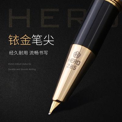钢笔民族285铱金笔 学生用钢笔书写练字墨水笔2020新款夏结实耐用