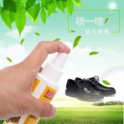 标奇鞋袜除臭喷雾剂鞋子除味去异味防鞋臭清新剂鞋靴杀菌抑菌除菌