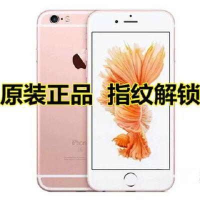 苹果iphone/5s/6代/6s移动联通电信4g全网通越狱智能se国行手机