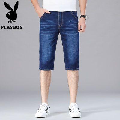 花花公子七分牛仔裤男夏季薄款弹力修身休闲直筒男士中裤7分马裤