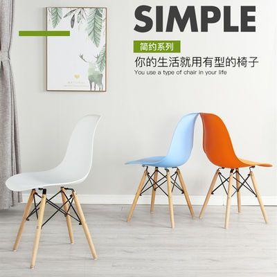 现代简约餐椅家用化妆靠背凳子伊姆斯北欧洽谈办公椅子实木书桌椅