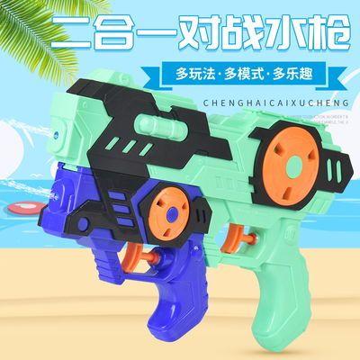 儿童玩具水枪沙滩戏水户外玩水泼水节男孩水枪女孩滋水枪双枪组合