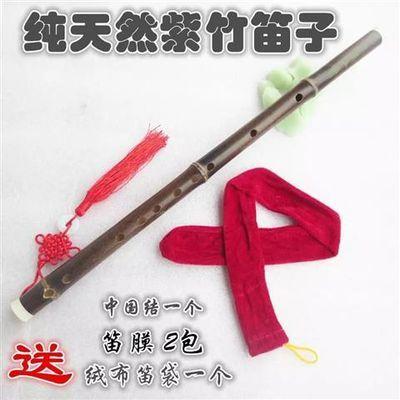 d调e调f调g调笛子乐器纯手工一节紫竹笛横笛初学娱乐曲笛