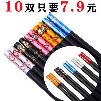 合金筷子【5-10双】一人一色筷子家用套装防滑耐高温无漆高档快子