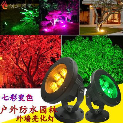 led投光灯七彩射灯户外防水照树灯园林亮化射灯绿化景观庭院射灯