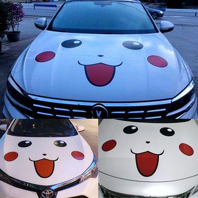 皮卡丘笑脸车头盖贴拉花卡通个性引擎盖汽车贴纸可爱划痕装饰车贴