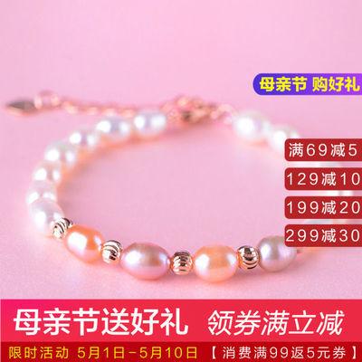 【人气款】瑞妮莎雪薇 混彩淡水珍珠手链 送女友时尚气质手环女
