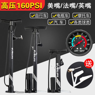 打气筒自行车高压便携小家用单车电动电瓶车汽车篮球游泳圈充气筒