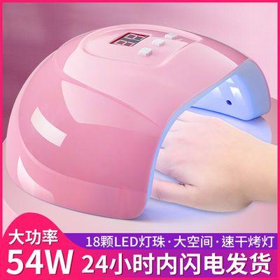 54W美甲光疗机感应速干光疗灯甲油胶烤灯指甲机led烘干机美甲灯