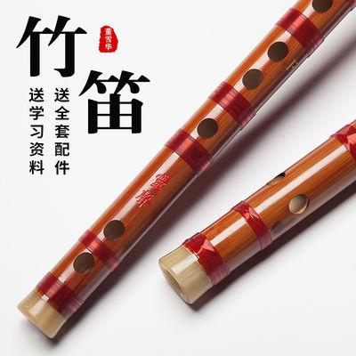 竹笛8923笛子专业考级学生初学笛儿童入门横笛乐器GF调2020新款夏