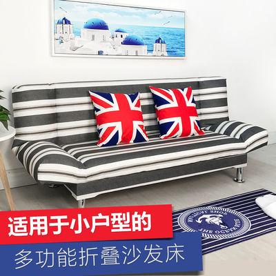 沙发床可折叠两用双人三人简易小户型多功能迷你单人沙发租房沙发