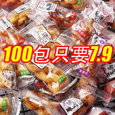 【2件减4圆】手工小麻花零食袋装独立小包装香酥椒盐蜂蜜味麻花