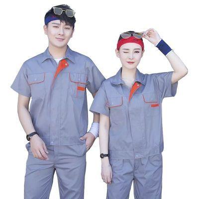 夏季工作服薄款男女套装透气夏天电气工机修厂工装短袖夏装劳保服