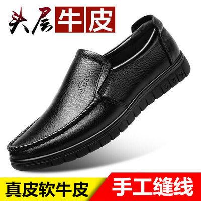 【头层牛皮】皮鞋男真皮套脚低帮男鞋中老年休闲厚底爸爸鞋防滑鞋