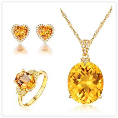 新品巴西黄水晶宝石黄金戒指女耳钉女项链女镀金套装【送三件套礼