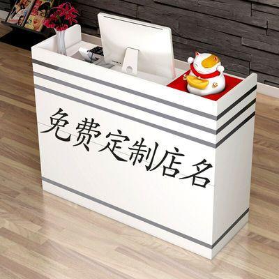 简约现代大气前台桌迎宾台服务台吧台桌收银台公司前台接待台