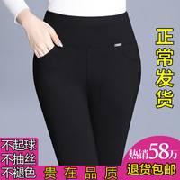 七分/九分/长裤 夏季裤子女薄款打底裤女外穿大码女装黑色紧身裤