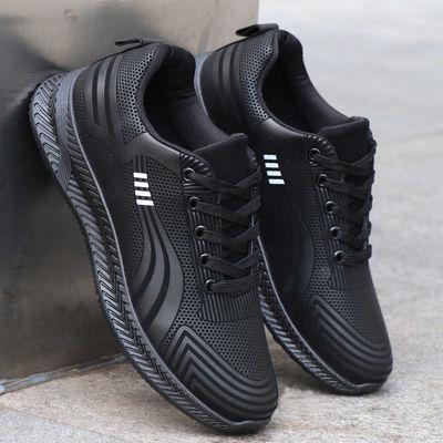 回力鞋子男春季潮流黑色工作鞋防滑防水运动鞋男透气跑步鞋防臭休
