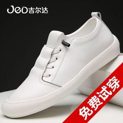 吉尔达真皮男鞋2020新款男士内增高小白鞋潮鞋休闲跑步运动鞋板鞋