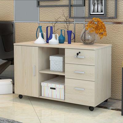 木质办公柜子落地式文件柜移动矮柜带锁三抽屉资料柜储物2020新款