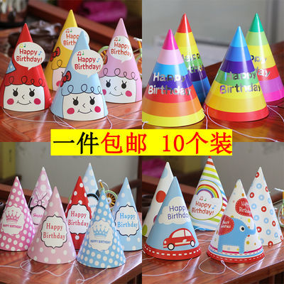 烘焙蛋糕生日皇冠纸帽三角帽儿童发光发箍帽子主角帽派对装饰用品
