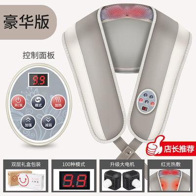 【颈椎按摩器】自用送礼家用按摩捶打披肩全身多功能颈部肩捶背器