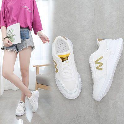 小白鞋学生韩版百搭网鞋平底鞋女士夏季休闲鞋新款韩版暴款