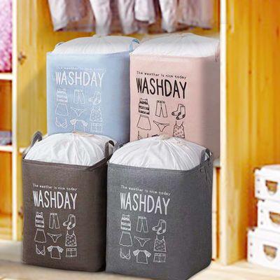 居家巨无霸衣服收纳箱大号储物整理箱收纳袋被子衣物布艺折叠家用