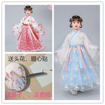 新款儿童汉服春秋古装中国风超仙女童装襦裙古代服装飘逸舞蹈服饰