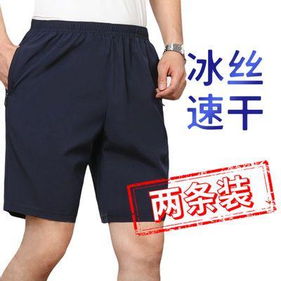 中老年男士大裤衩夏季薄款五分裤冰丝速干短裤男爸爸宽松高腰男裤