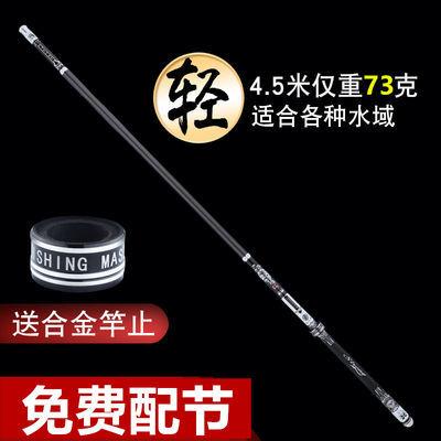 正品达瓦汀鱼竿28调超轻超硬台钓竿手竿长节5.4 6.37.2米碳素鲤竿