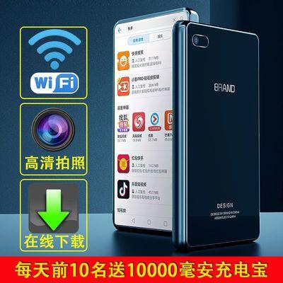 可wifi上网高清拍照全面屏蓝牙mp4mp5安卓智能视频播放器WIFI外放