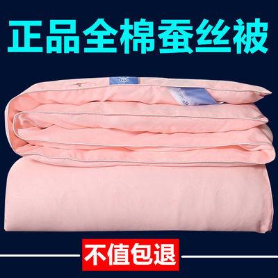 蚕丝被100%桑蚕丝空调被夏凉被双人薄被子夏被春秋棉被芯加厚冬被