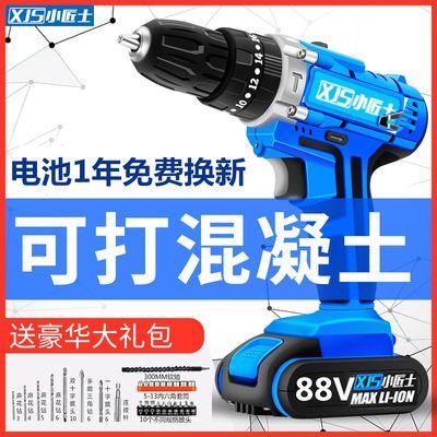 工业级88V锂电钻双速充电式电钻家用手电钻电动螺丝刀无线冲击钻
