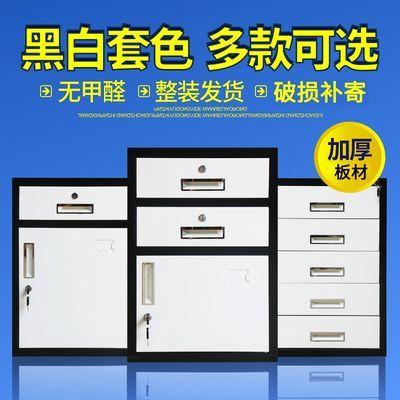 办公文件柜铁皮柜子家用矮柜阳台柜储物柜抽屉柜工具柜带锁小柜子