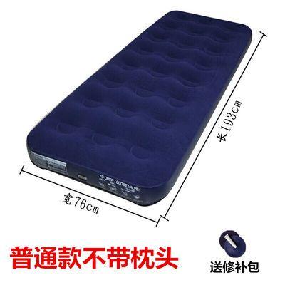 吉龙气垫床 双人家用加大充气床 单人午休折叠床垫懒人户外便携床
