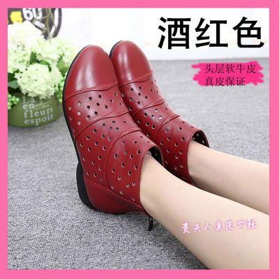 女鞋春秋单靴真皮洞洞短靴平底镂空女靴软底妈妈休闲大码皮靴凉靴