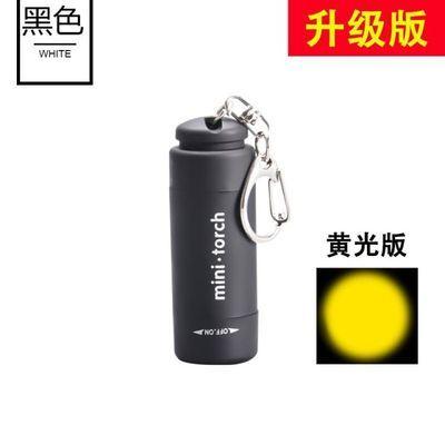 多功能led迷你手电筒强光小型可充电防水远射户外家用便携钥匙灯
