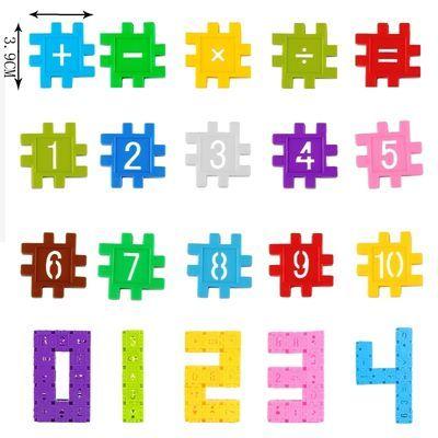 【加厚桶装300片】儿童玩具益智拼插数字创意拼装玩具积多规格装