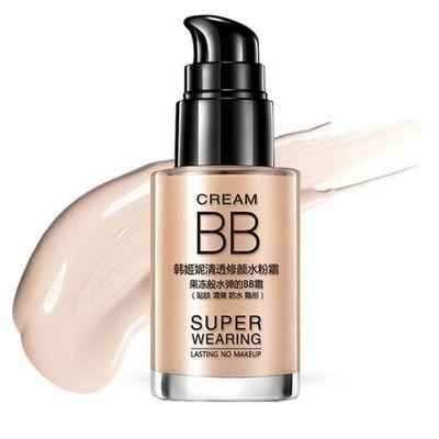 美白BB霜粉底液遮瑕强保湿控油粉底霜膏裸妆隔离bb水粉霜湿粉化妆