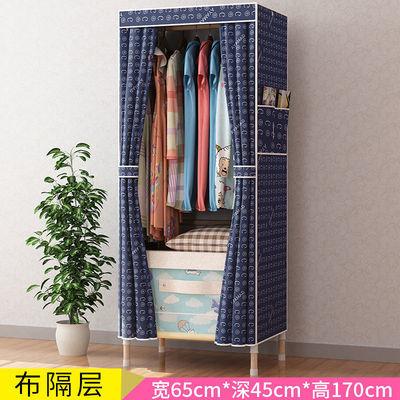 新品简易衣柜小号加粗实木布衣柜收纳架塑料单双人衣橱宿舍衣架收
