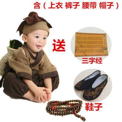 2020爆款儿童汉服男童装宝宝古装男小和尚衣服小书童锄禾三字经表