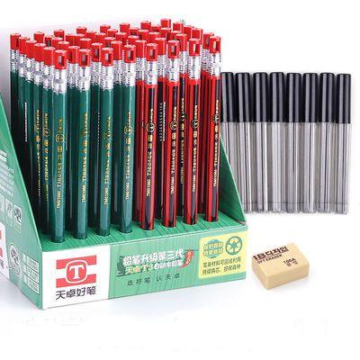 自动铅笔20按动式2B粗芯铅笔小学生用环保写不断免削全自动铅笔