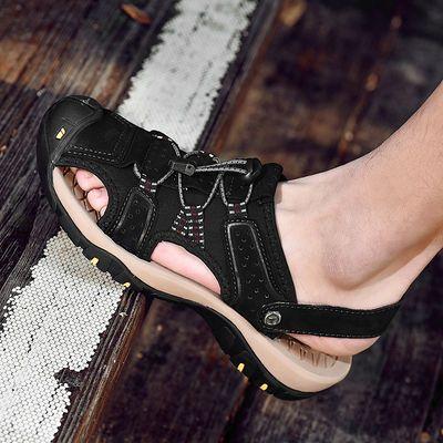 炫龙皮匠【真牛皮】休闲户外百搭软底防滑沙滩男士拖大码包头凉鞋
