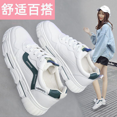 小白鞋女秋季新款透气韩版学生鞋子女百搭ins潮休闲运动厚底板鞋