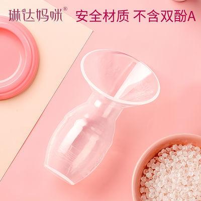 热销硅胶吸奶器手动无痛 集奶器挤奶器哺乳喂养防溢母乳收集器