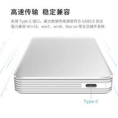 H1移动硬盘全新未拆封未刮码1T内存type-c接口高速传输不等待2020